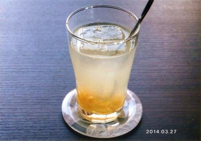 cafemenu07